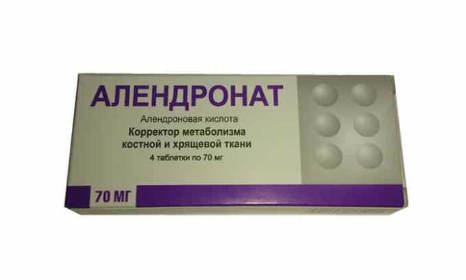 Похожими фармакологическими свойствами обладает Алендронат