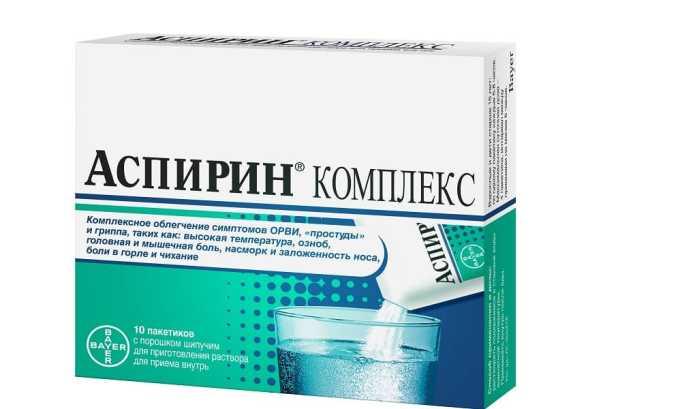 Не рекомендуется употреблять Аспирин, так как препарат способствует усилению кровотечения и может ухудшить состояние человека