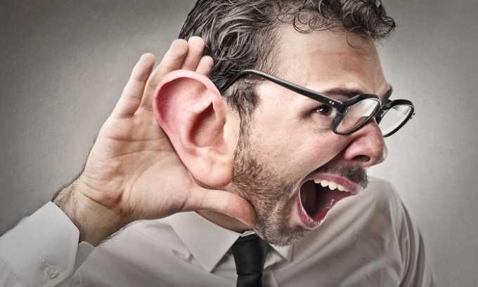 Заноцин иногда вызывает нарушение слуха