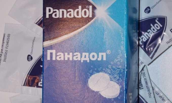 В основном активное вещество Панадола всасывается структурами тонкой кишки