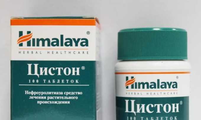 Цистон - натуральное мочегонное и противовоспалительное средство, в состав которого входит около десяти различных экстрактов лекарственных растений