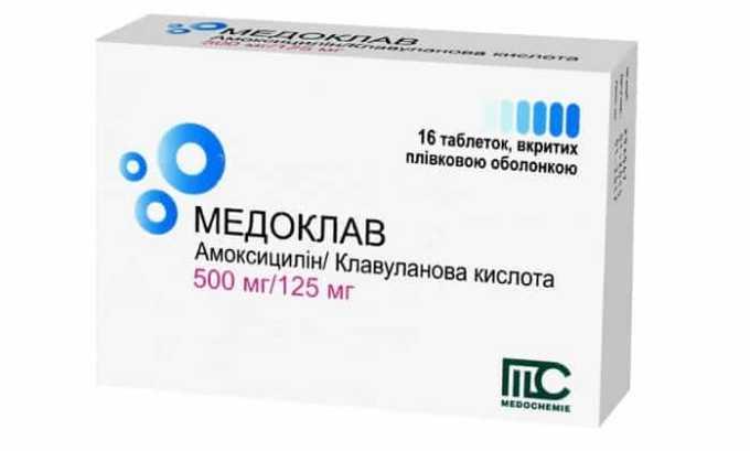 Аналог Амоксиклава - Медоклав
