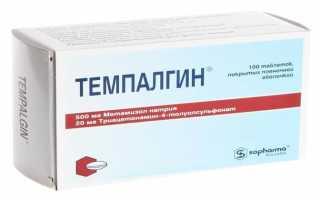 Как правильно использовать Темпалгин при заболевании почек?