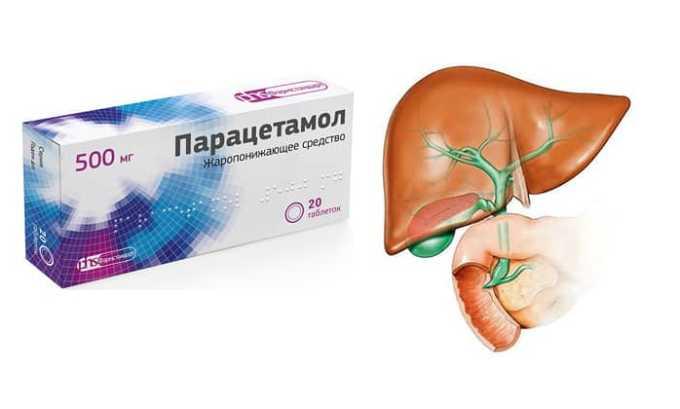 Запрещено принимать Парацетамол 500 при сильных нарушениях функций печени
