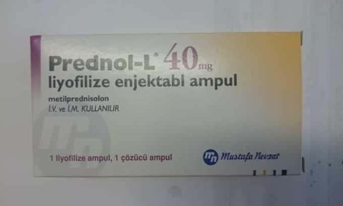 Аналог препарата Преднол Л