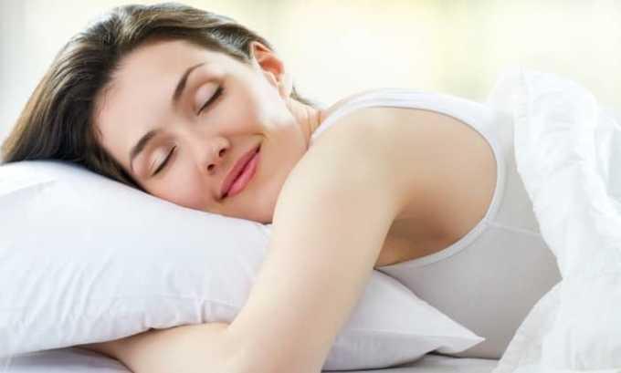 Глицин и Пустырник применяют для нормализации сна, улучшения настроения