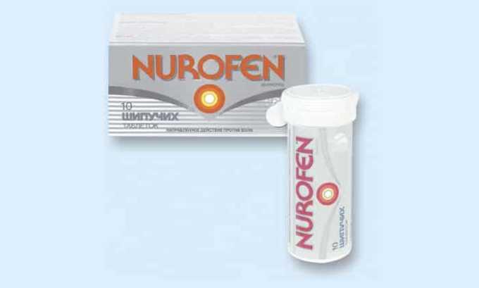 Шипучие таблетки выпускается в тубах по 10 таблеток, средство используется для приготовления раствора для перорального применения