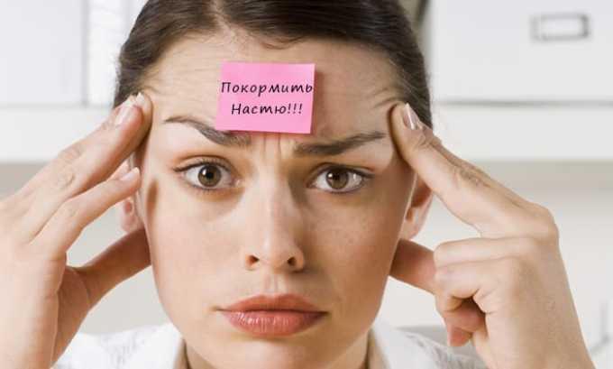 Изредка препарат может вызвать ухудшение памяти