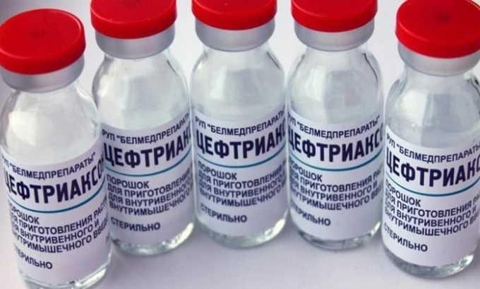 Аналог препарата Цефтриаксон