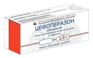 Действие препарата Цефоперазон при инфекции мочеполовой системы