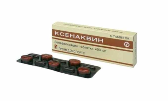 Одним из аналогов препарата является Ксенаквин