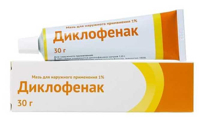 Мазь Диклофенак белая субстанция со слабым специфичным ароматом, 1 г мази содержит 10 мг диклофенака натрия