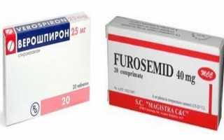 Отличие Верошпирона от Фуросемида
