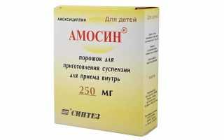 Как правильно использовать порошок Амосин от инфекций мочеполовой системы