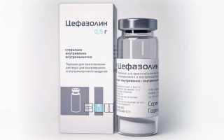Результаты применения Цефазолина при заболеваниях почек