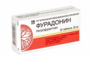 Фурадонин – проверенное и эффективное лекарство от цистита