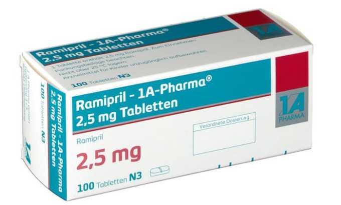 Срок хранения лекарства - 36 месяцев с даты изготовления