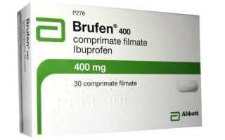 Почему при болях в почках назначают Бруфен?