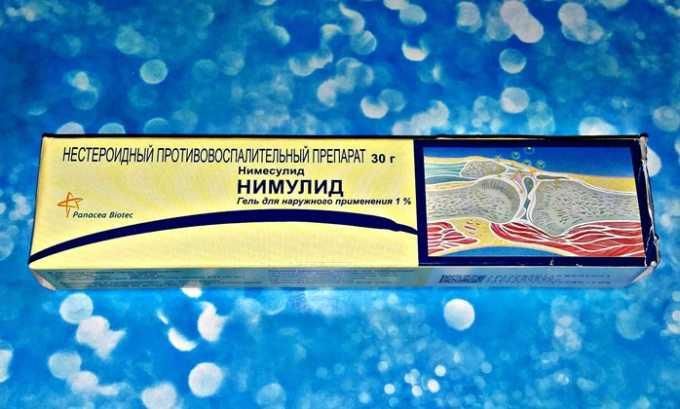 Следует избегать комбинирования нимисулида с литиевыми средствами, Метотрексататом и Циклоспорином