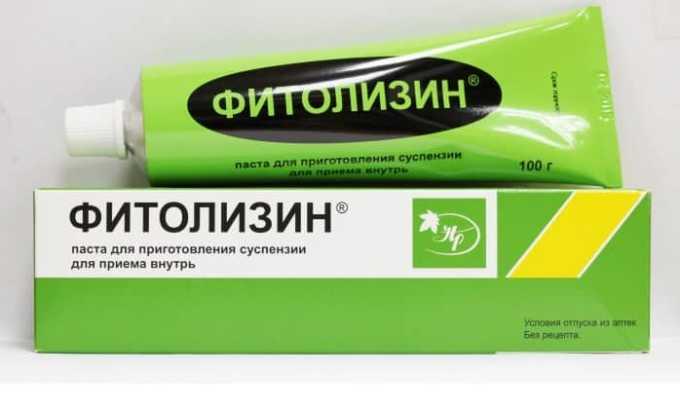 Фитолизин - применяется пациентами с выраженной индивидуальной непереносимостью активных компонентов синтетических медикаментов