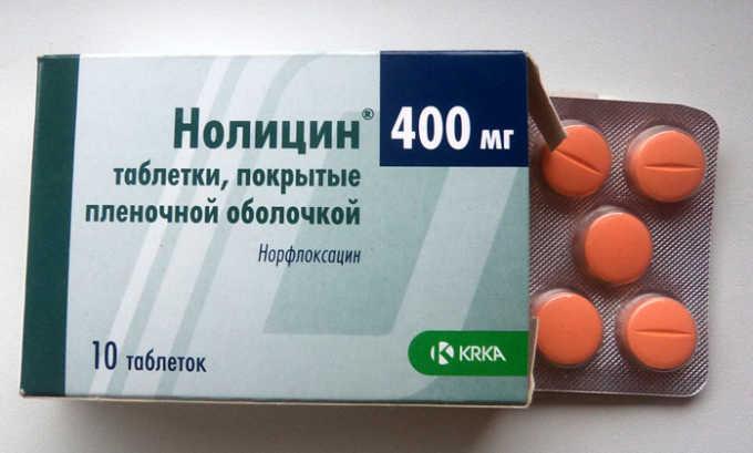 Не предназначен препарат для терапии детей до 18 лет