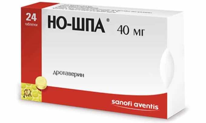 Спазмолитики, например, Но-шпа, назначаются при наличии болевого синдрома