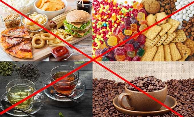 В рационе не должно быть жирной, жареной, острой пищи, консервов, полуфабрикатов, пряностей, сладостей, крепкого кофе и чая