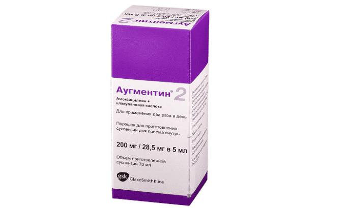 Аугментин - аналог препарата