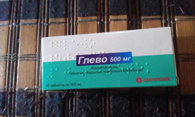 Глево - один из аналогов препарата