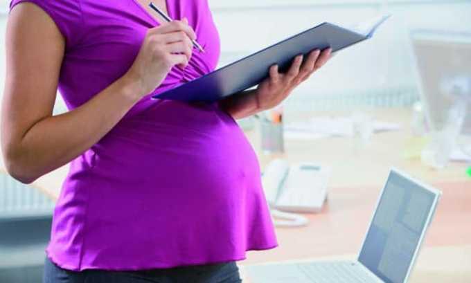 Ацетиловую кислоту не рекомендуется применять во время беременности