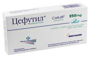 Как правильно использовать Цефутил от инфекции мочевыводящих путей и почек?