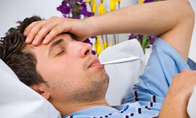 НПВП может назначаться в качестве симптоматической терапии при лихорадке