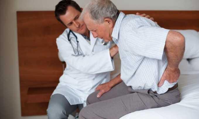 Средство способствует уменьшению болевого синдрома разной этиологии