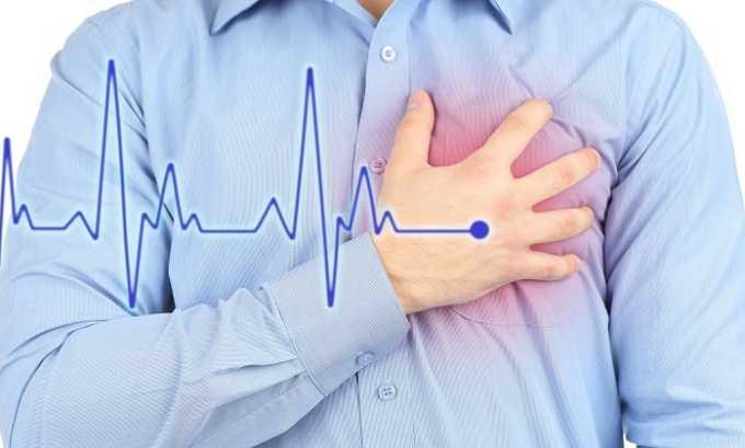 Во время приема Берлиприла пациент может ощущать болезненные ощущения в области сердечной мышцы