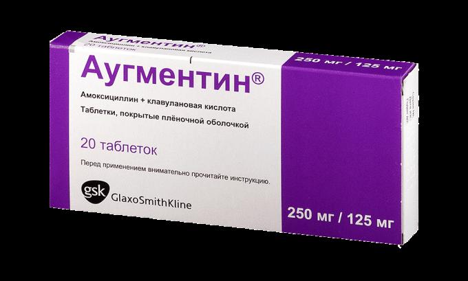 При цистите проводится медикаментозная терапия. Для уничтожения бактерий врач назначает, например, Аугментин
