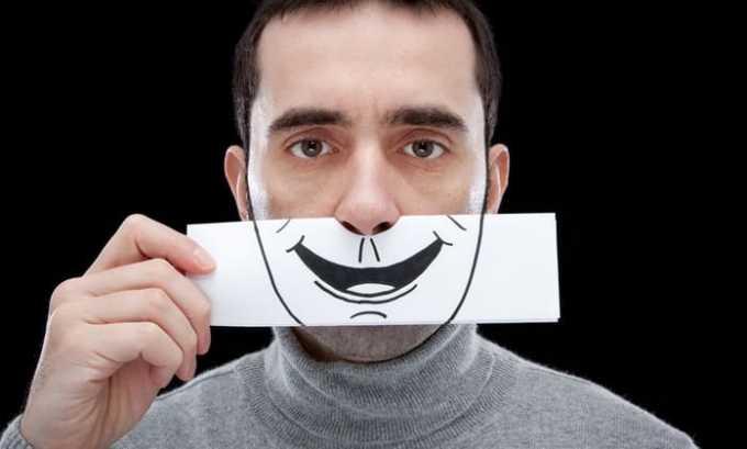 Прием Тирозина способен нормализовать настроение