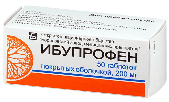 Ибупрофен используется в терапевтических целях для взрослых и детей