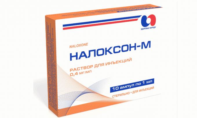 Налоксон считается аналогом Метионина