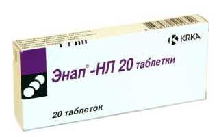 Как правильно использовать препарат Энап 20?