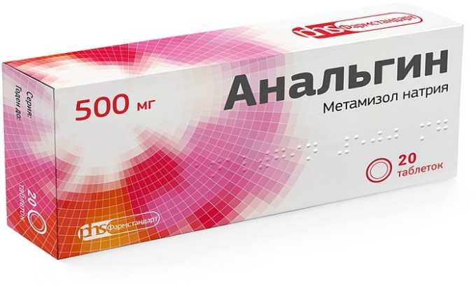 Нельзя использовать Аспирин и Анальгин вместе в случае непереносимости компонентов