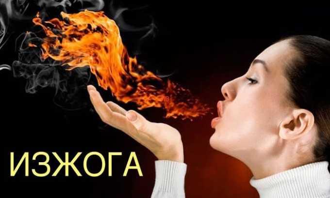 Во время приема средства могут возникнуть побочные явления в виде изжоги