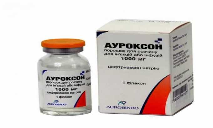 Аналог препарата Ауроксон
