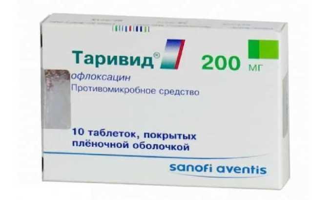 Таривид - один из аналогов препарата