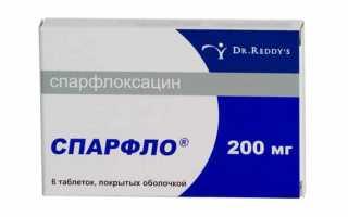 Спарфло— эффективное средство для лечения инфекций почек и мочевыводящих путей