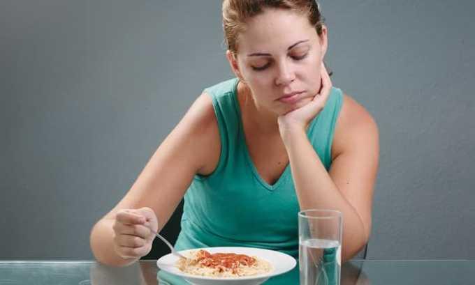 От приема препарата возможно такое побочное явление, как потеря аппетита