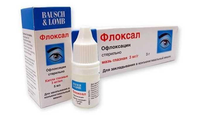 Флоксал является аналогом Офлоксацина