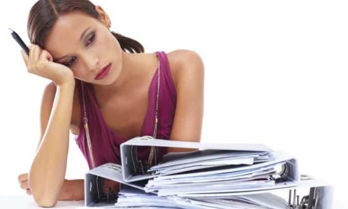 Со стороны нервной системы могут появиться побочные эффекты в виде повышенной утомляемости