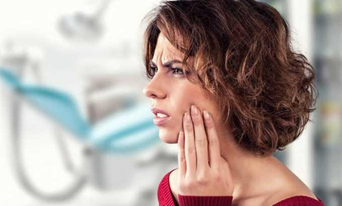 Средство используется в симптоматической терапии при зубной боли
