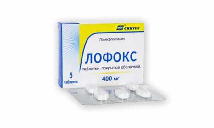 Одним из аналогов препарата является Лофокс
