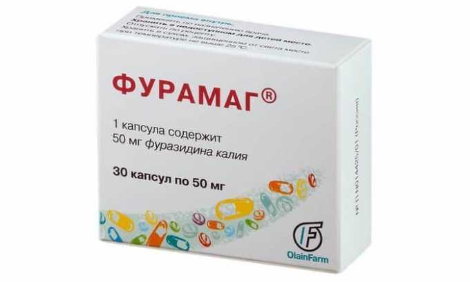 Фурамаг -производное нитрофурана. Благодаря действующему веществу медикамент считается эффективным в профилактике воспалений в мочеполовой системе